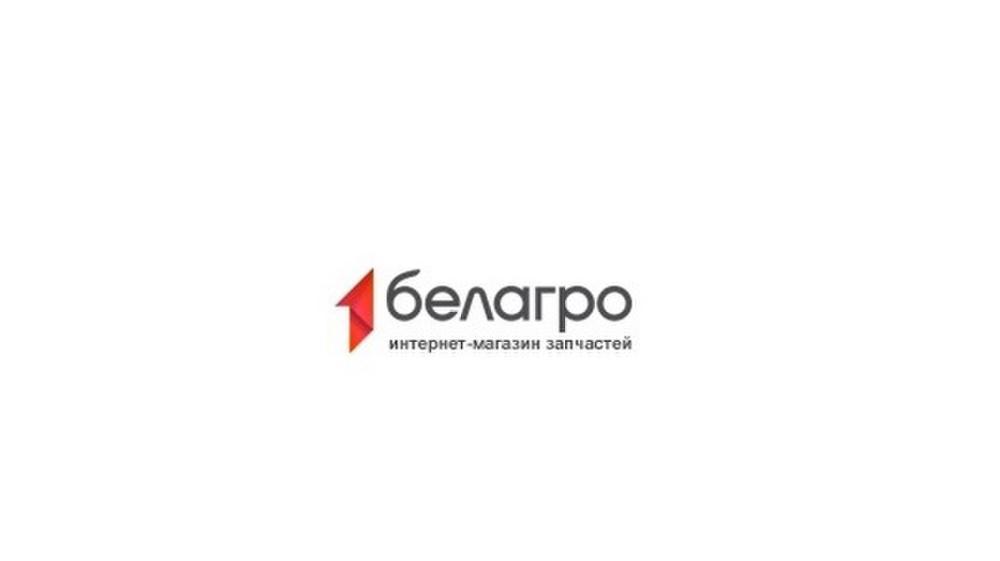 Компания белагро официальный сайт официальный сайт компании vivasan