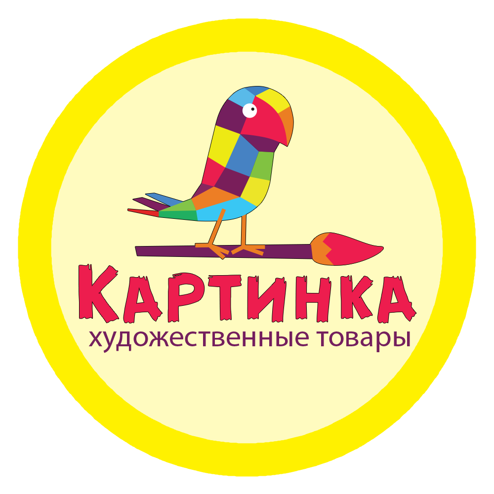 Оренбург магазин картинки