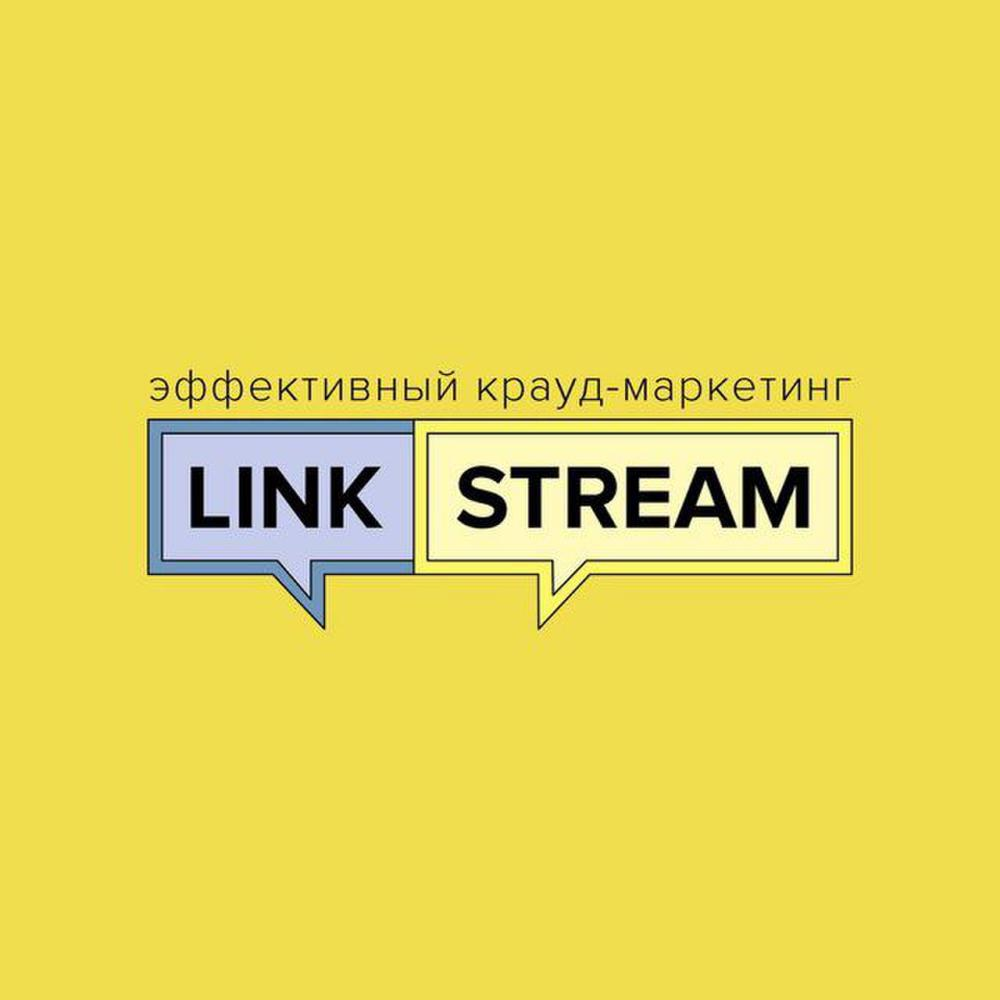 Иллюстрация. Links-Stream