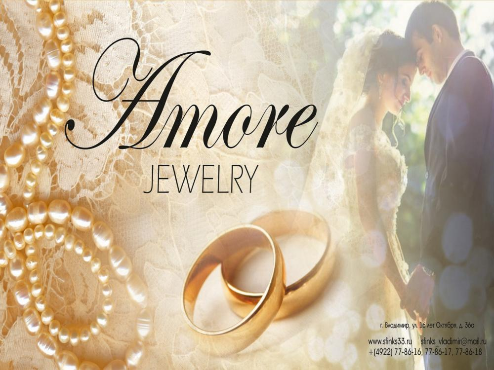 Иллюстрация. Ювелирная компания Amore Jewerly