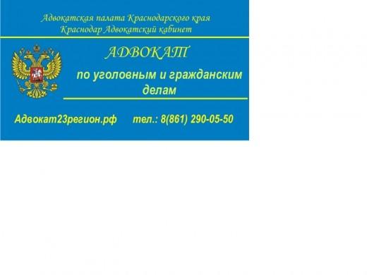 Сайт прикубанского районного суда г краснодара