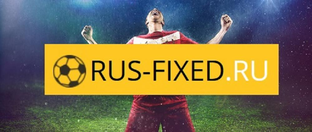 Иллюстрация. RUS-FIXED.RU - Fixed matches 22 MAY today fixed matches 2020