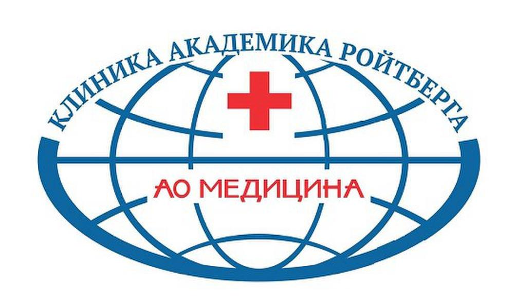 Иллюстрация. Cooperation agreement of JSC «Medicine» and GE Healthcare