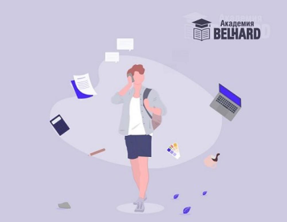 Удобное время, перспективные направления в школе it обучения Belhard